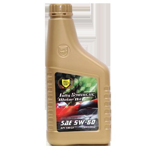 全合成抗磨型機油5W/60 SM